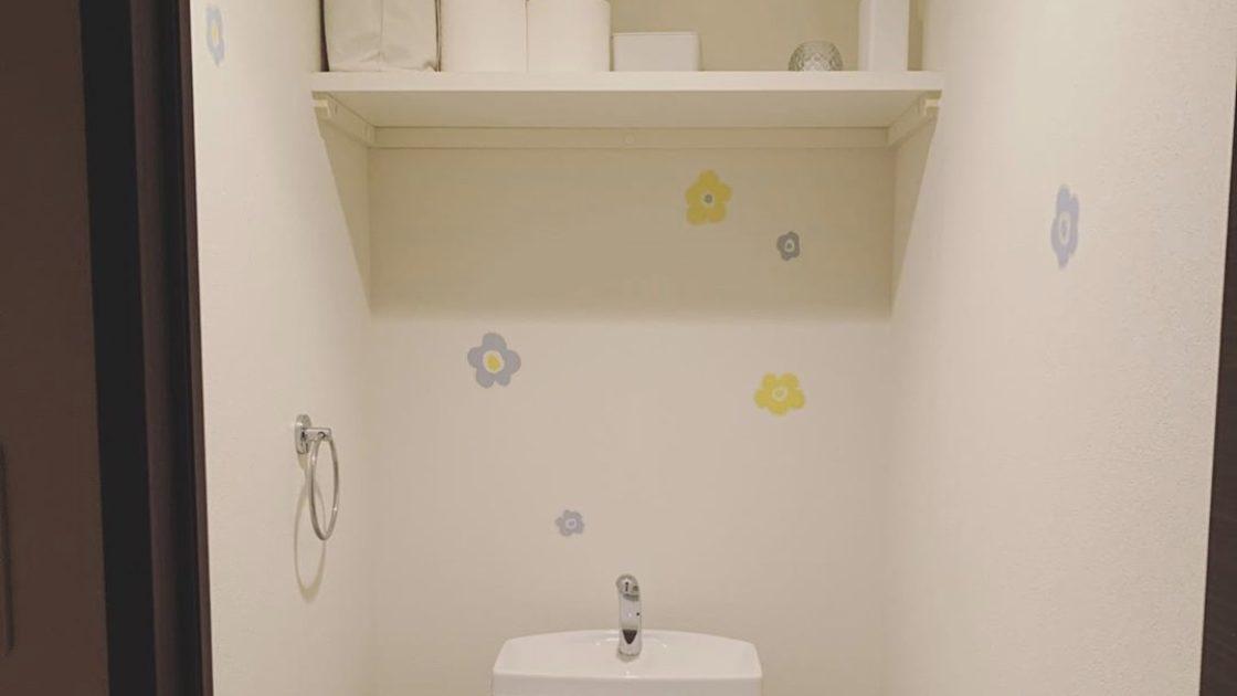 一人暮らし30代ミニマリスト女性の部屋(トイレ)