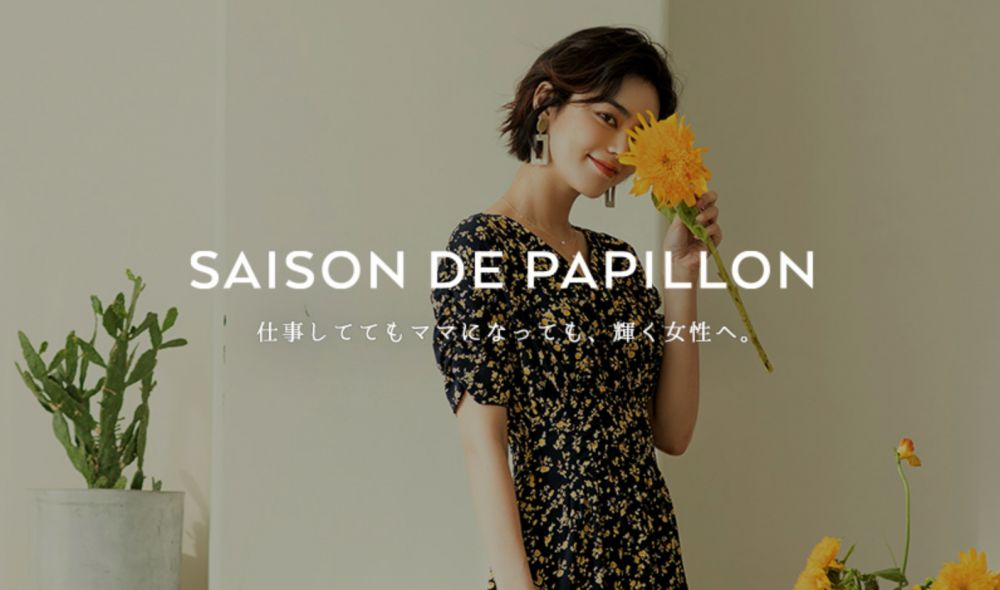 セゾンドパピヨン レディースファッション通販サイト