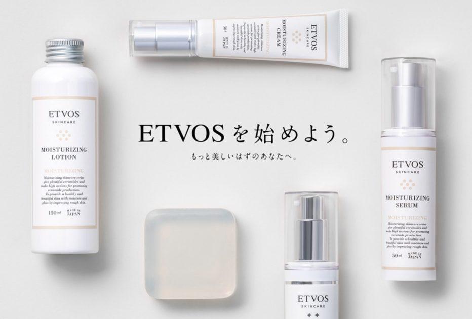 ETVOS(エトヴォス)スキンケア