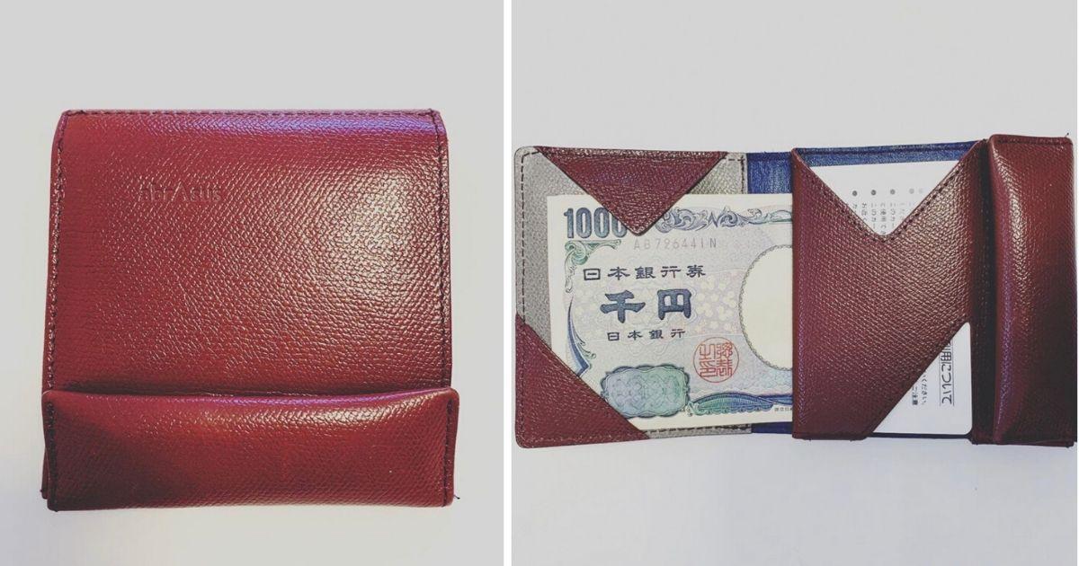 薄い財布(Abrasus アブラサス)