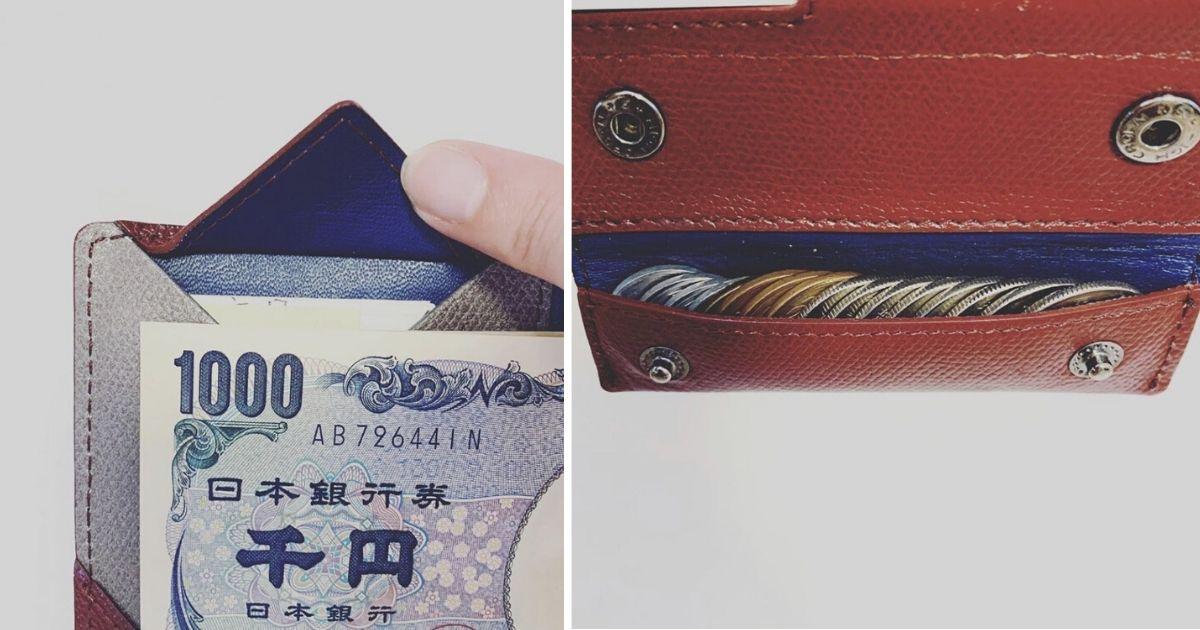 ミニマリスト女性の財布(アブラサス薄い財布)