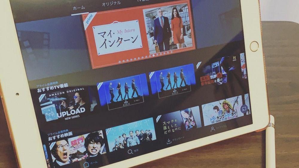 ミニマリストのタブレットPC(iPad 第7世代)